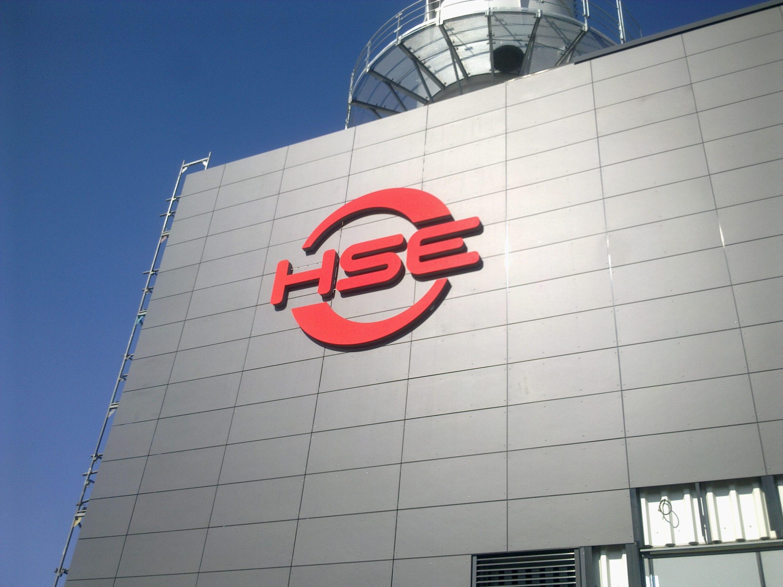 HSE Profilbuchstaben